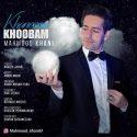 دانلود آهنگ جدید محمود خانی به نام خانوم خوبم