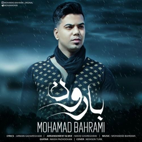 دانلود آهنگ جدید محمد بهرامی به نام بارون