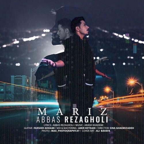 دانلود آهنگ جدید عباس رضاقلی به نام مریض