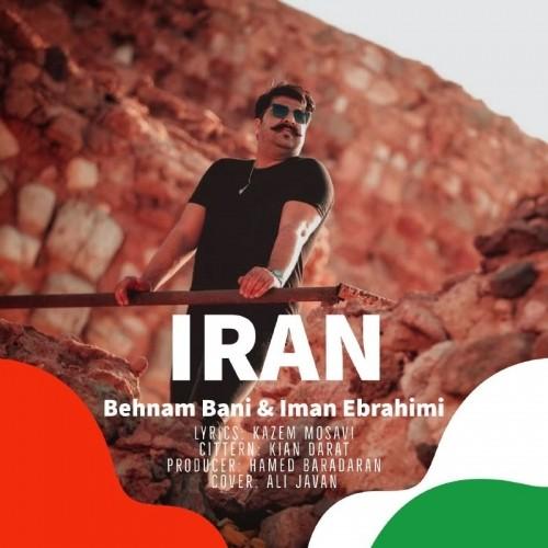 دانلود آهنگ جدید بهنام بانی و ایمان ابراهیمی به نام ایران