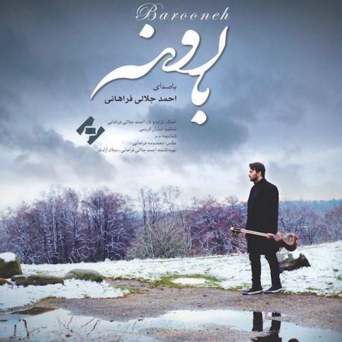 دانلود آهنگ جدید احمد جلالی فراهانی به نام بارونه