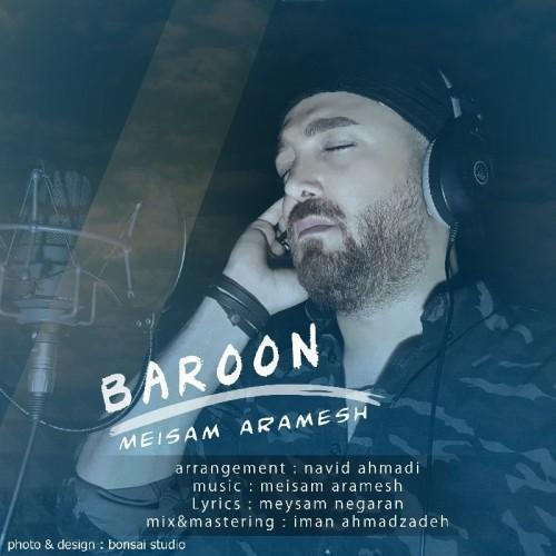 دانلود آهنگ جدید میثم آرامش به نام بارون