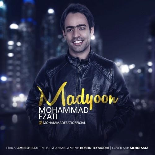 دانلود آهنگ جدید محمد عزتی به نام مدیون