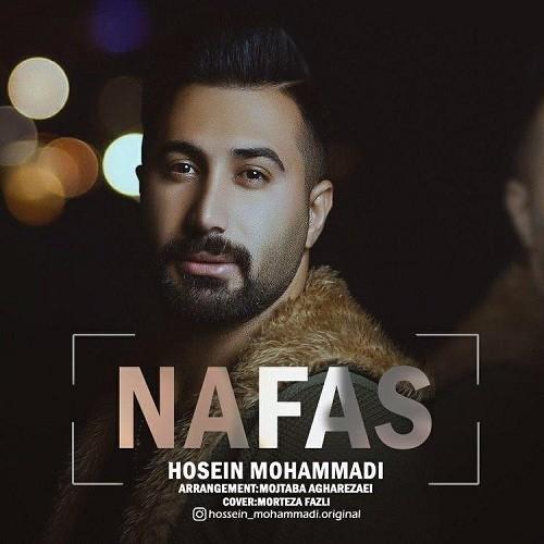 دانلود آهنگ جدید حسین محمدی