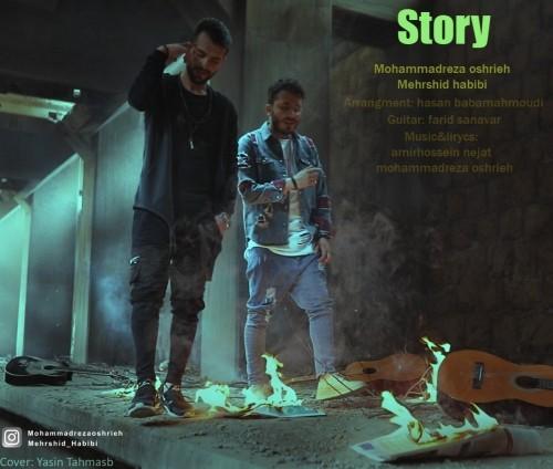 دانلود آهنگ جدید محمدرضا عشریه و مهرشید حبیبی به نام استوری