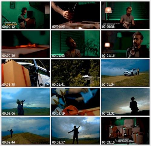 دانلود موزیک ویدیو سامان جلیلی - عاشقتم