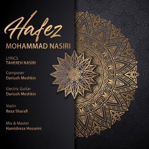 دانلود آهنگ جدید محمد نصیری به نام حافظ