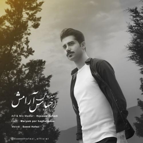 دانلود آهنگ جدید سعید حافظی به نام احساس آرامش