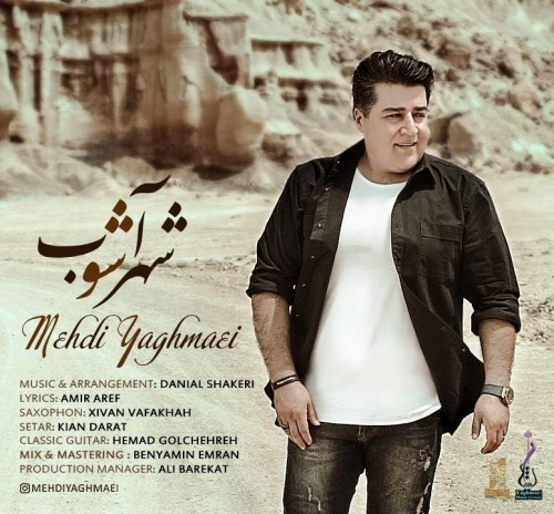 دانلود سریال رالی ایرانی 2 قسمت ششم با لینک مستقیم