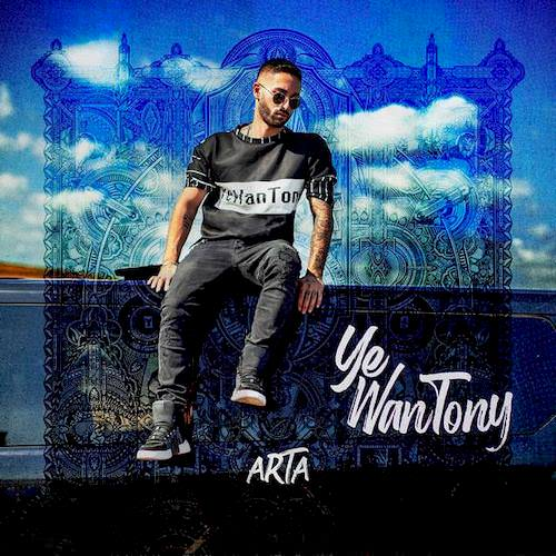دانلود آلبوم جدید آرتا (وانتونز) به نام یه ون تونی