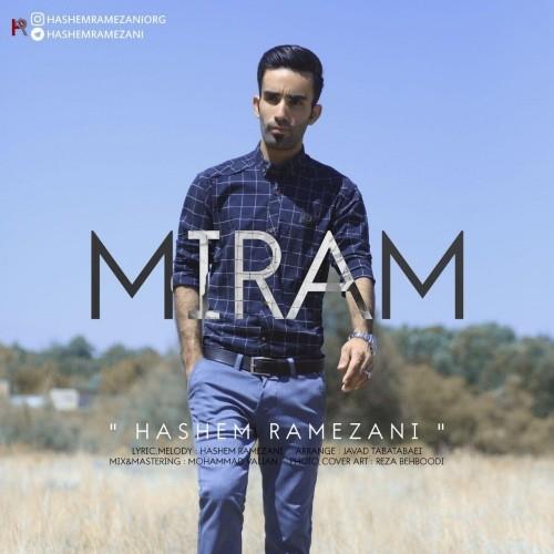 دانلود آهنگ جدید هاشم رمضانی به نام میرم