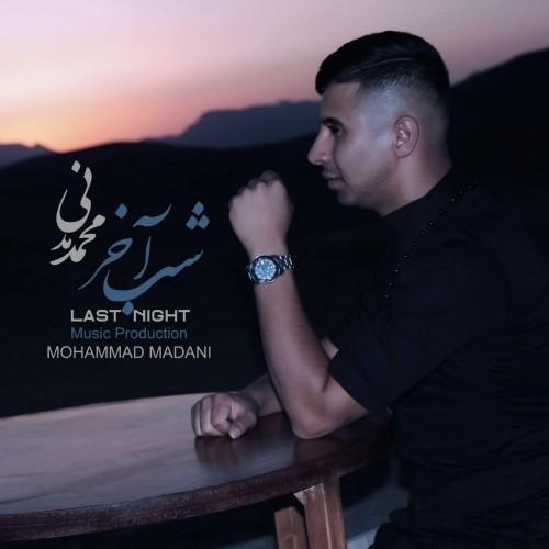 دانلود آهنگ جدید محمد مدنی به نام شب آخر