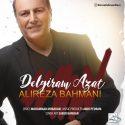 دانلود آهنگ جدید علیرضا بهمنی به نام دلگیرم ازت