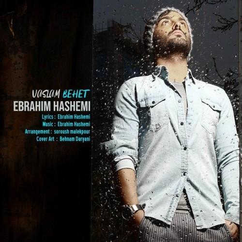 دانلود آهنگ جدید ابراهیم هاشمی به نام وصلم بهت