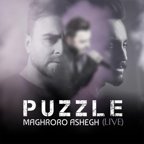دانلود آهنگ جدید پازل بند به نام مغرورو عاشق (اجرای زنده)