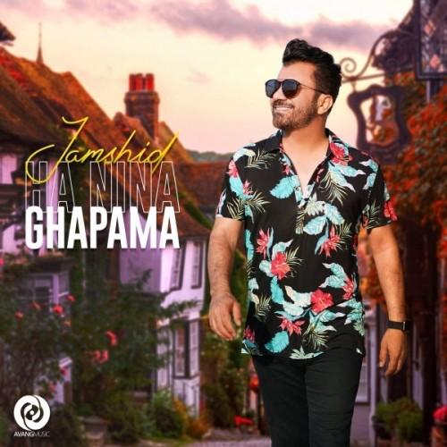 دانلود آهنگ جدید جمشید به نام ها نينا قاپاما