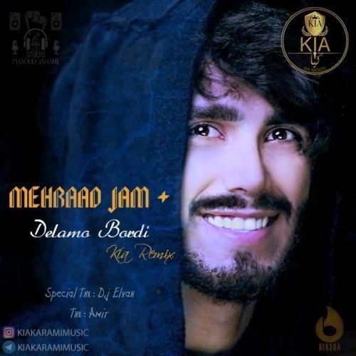 دانلود آهنگ جدید مهراد جم به نام دلمو بردی ( کیا کرمی ریمیکس)