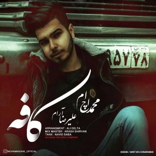 دانلود آهنگ جدید محمد اچ ام و علیرضا آرام به نام کافه