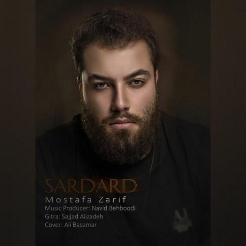 دانلود آهنگ جدید مصطفی ظریف به نام سردرد