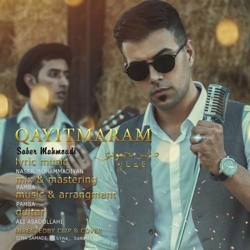 دانلود آهنگ جدید صابر محمودی به نام قاییتمارام