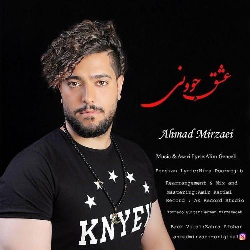 دانلود آهنگ جدید احمد میرزایی به نام عشق جوونی