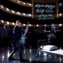دانلود آلبوم جدید رضا یزدانی به نام دیوونه خونه مجازی