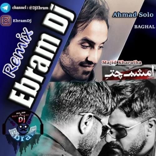 دانلود آهنگ جدید احمد سلو و مجید خراطها به نام بغل (دی جی ایرام ریمیکس)