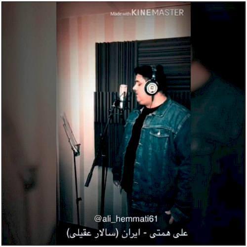 دانلود موزیک ویدیو علی همتی - ایران (اجرای زنده آهنگ سالار عقیلی)