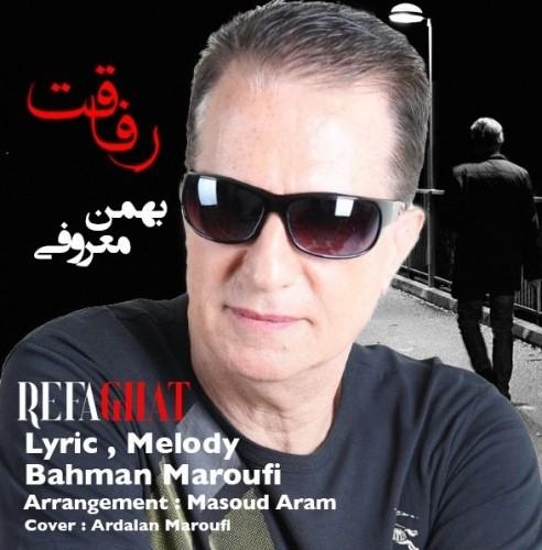 دانلود آهنگ جدید بهمن معروفى به نام رفاقت