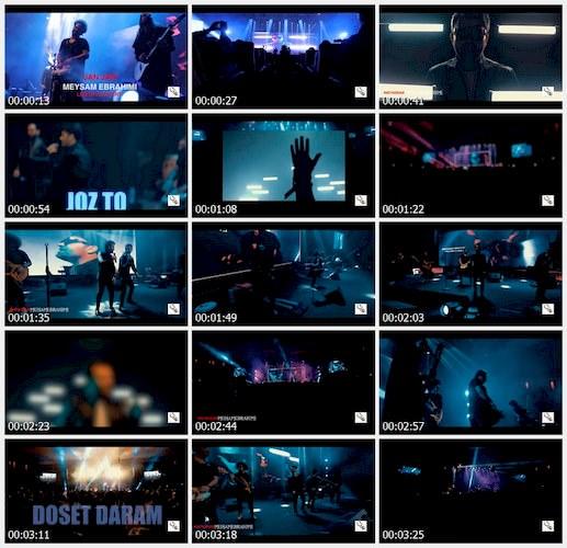 دانلود موزیک ویدیو میثم ابراهیمی - جان جان (اجرای زنده)