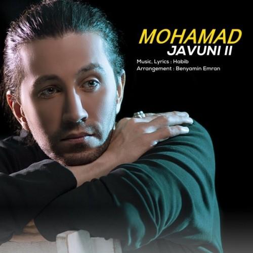 دانلود آهنگ جدید محمد به نام جونی 2