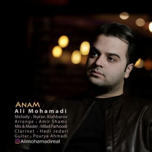 دانلود آهنگ جدید علی محمدی به نام آنام