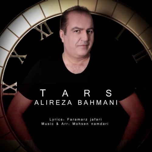 دانلود آهنگ جدید علیرضا بهمنی به نام ترس