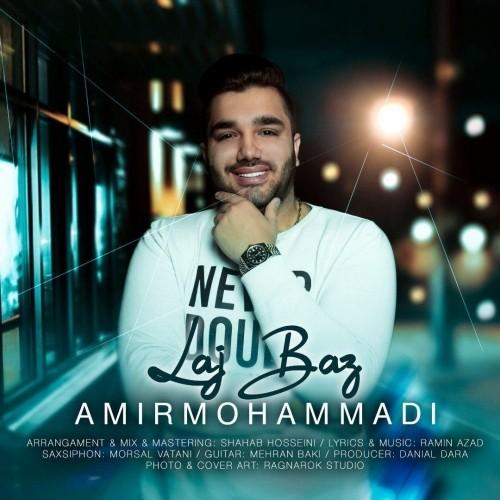 دانلود آهنگ جدید امیر محمدی به نام لجباز