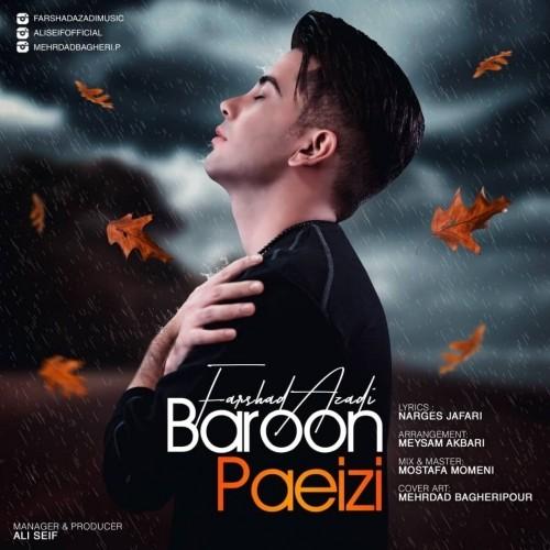 دانلود آهنگ جدید فرشاد آزادی به نام باران پاییزی