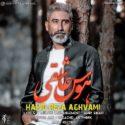 دانلود آهنگ جدید حمید رضا اقوامی به نام هوس عاشقی