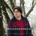 دانلود آهنگ جدید محمدرضا زارع فرد به نام عشق