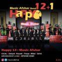دانلود آهنگ جدید موزیک افشار به نام هپی 13