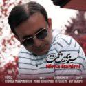 دانلود آهنگ جدید نیما رحیمی به نام نسیم بهشت