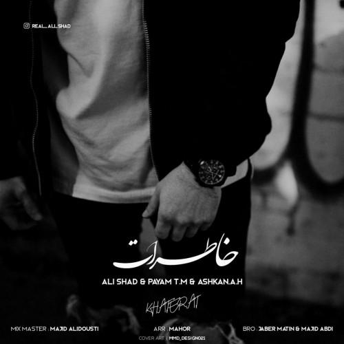 دانلود آهنگ جدید پیام تی ام و علی شاد و اشکان ای اچ به نام خاطرات