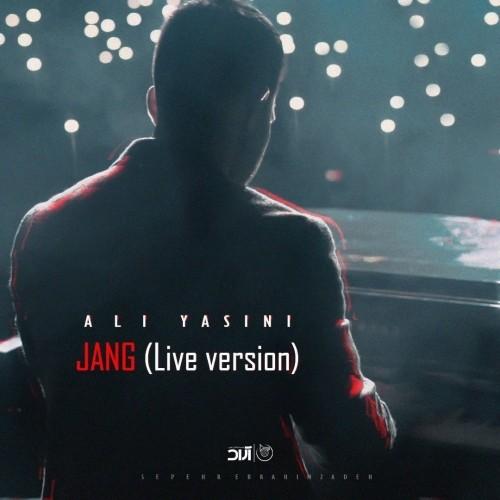 دانلود آهنگ جدید علی یاسینی به نام جنگ (اجرای زنده)