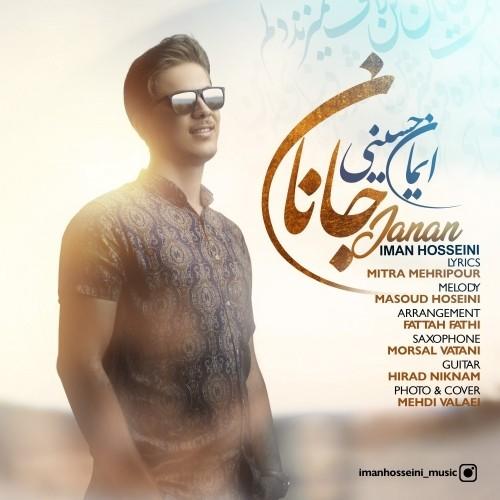 دانلود آهنگ جدید ایمان حسینی به نام جانان