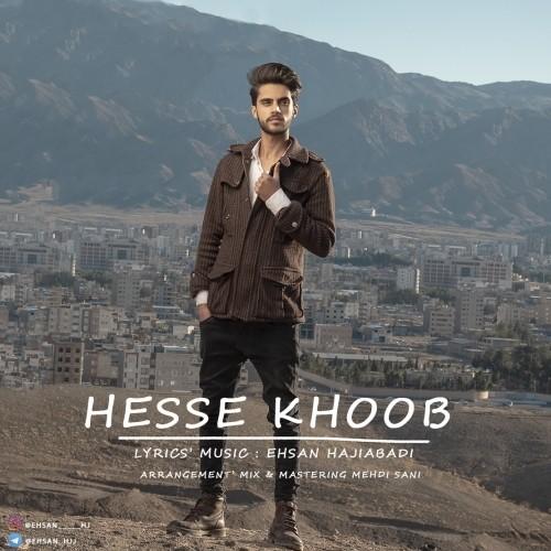 دانلود آهنگ جدید احسان حاجیآبادی به نام حس خوب
