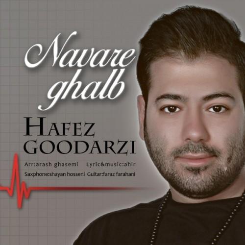 دانلود آهنگ جدید حافظ گودرزی به نام نوار قلب