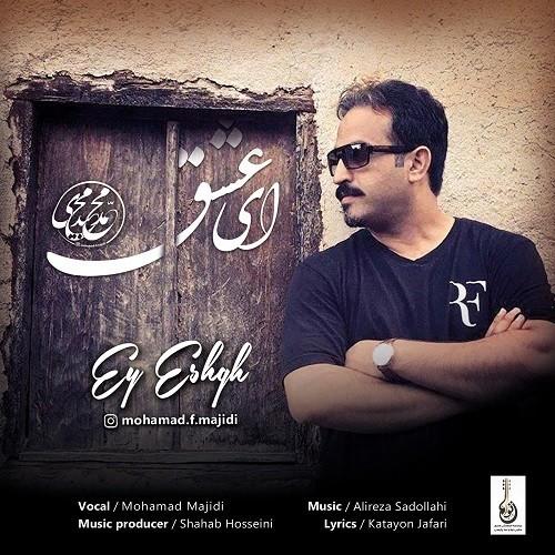 دانلود آهنگ جدید محمد مجیدی به نام ای عشق