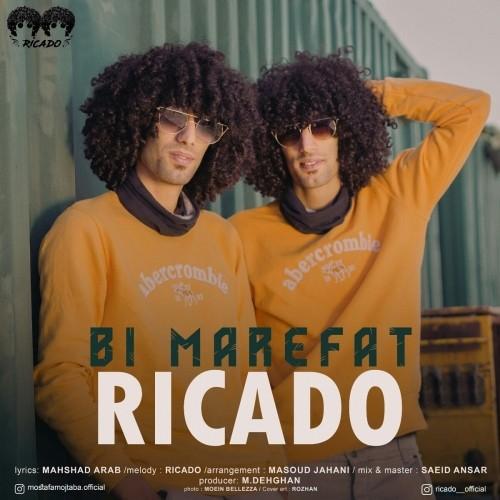 دانلود آهنگ جدید گروه ریکادو به نام بی معرفت