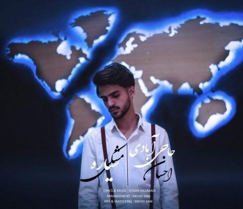 دانلود آهنگ جدید احسان حاجی آبادی به نام سیاره مشکی