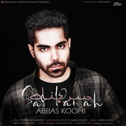 دانلود آهنگ جدید عباس کوهی به نام سر پناه