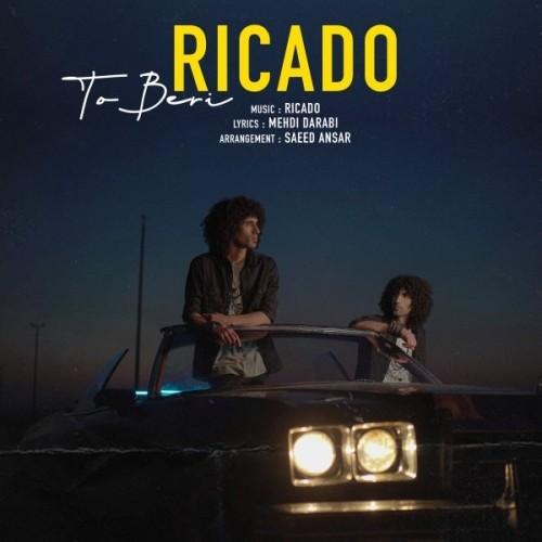 دانلود آهنگ جدید گروه ریکادو به نام تو بری