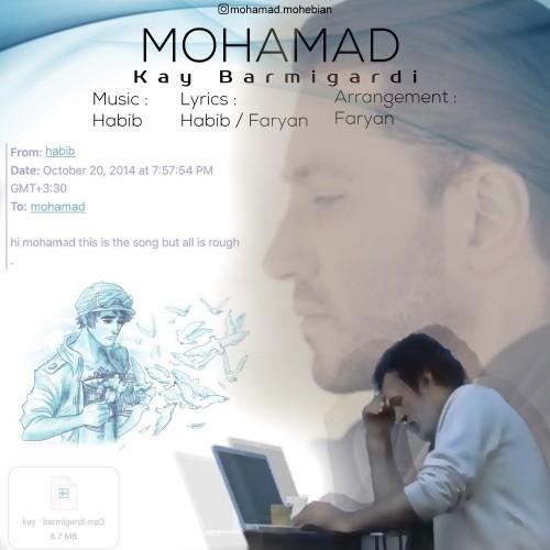 دانلود آهنگ جدید محمد محبیان به نام کی بر میگردی